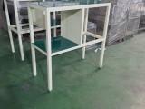 De-culler work table